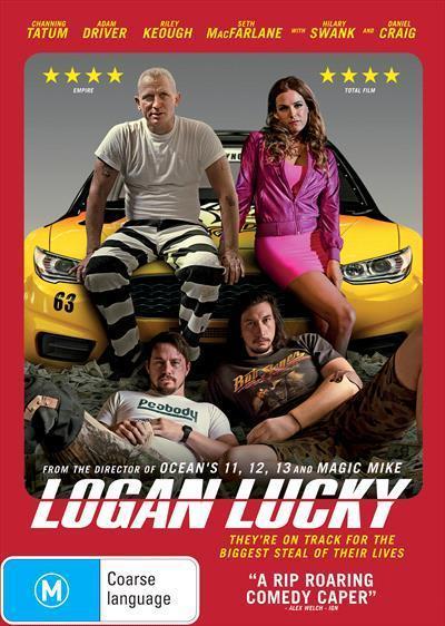 LoganLucky(DVD)