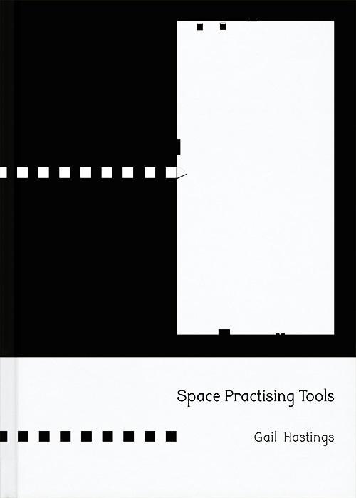 SpacePractisingTools