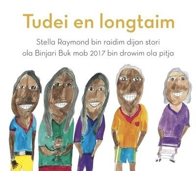 Tudei en lontaim (Now and Then)