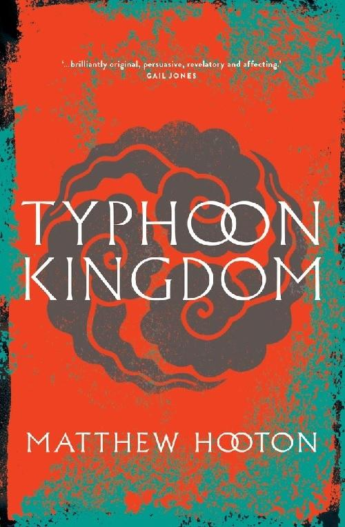 TyphoonKingdom