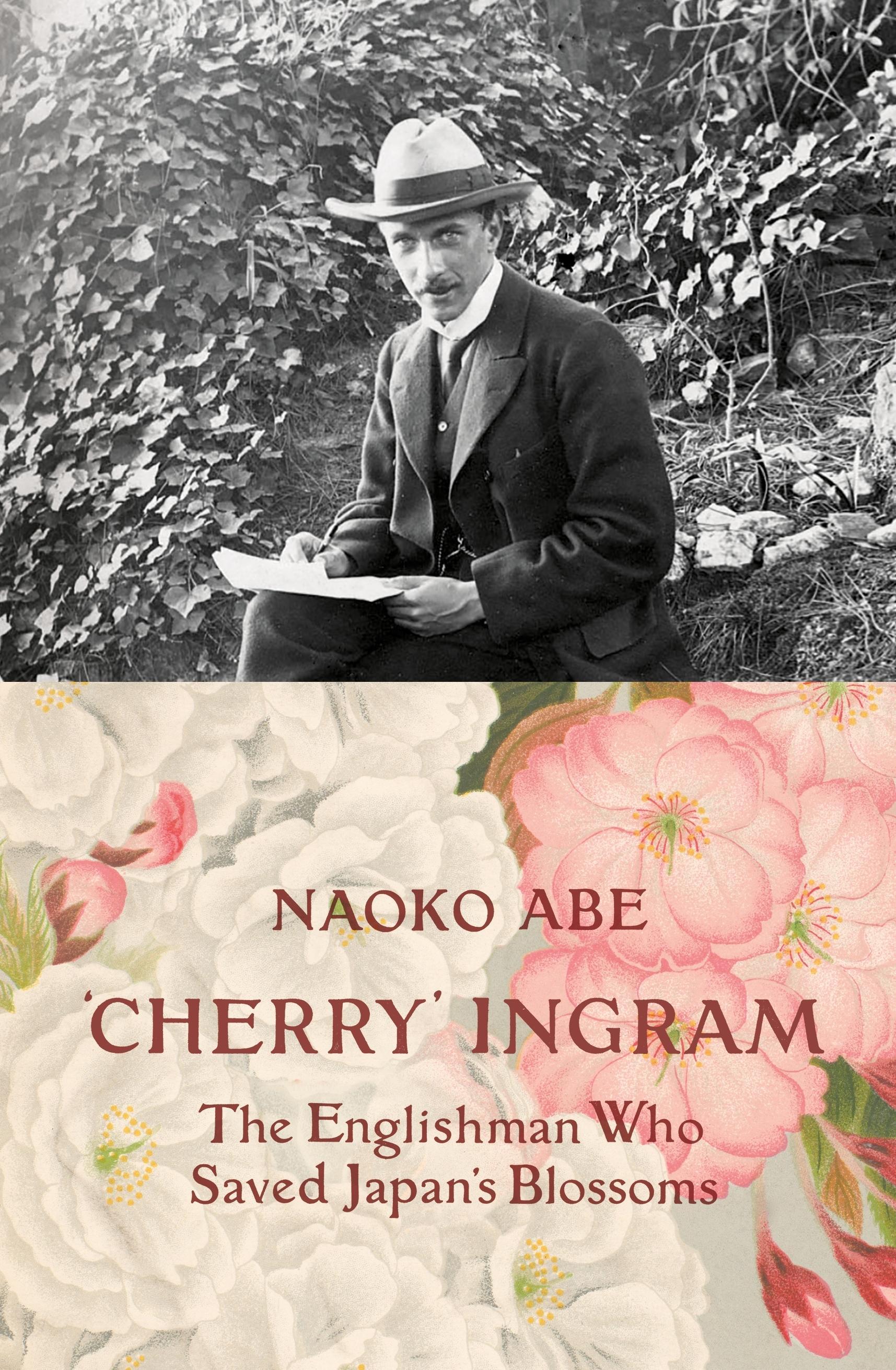 'Cherry'Ingram