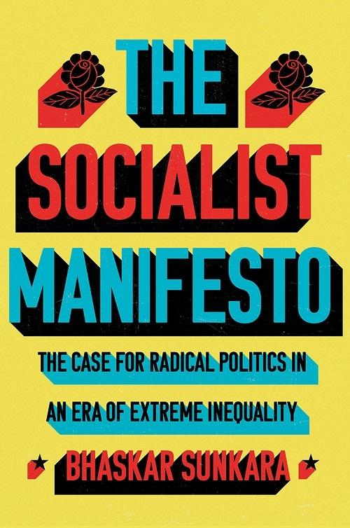 TheSocialistManifesto